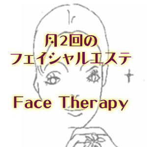 FaceTherapy-300x300