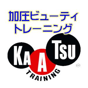 kaatsu-300x300